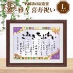 miyabi_a-002