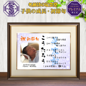 child-growth-003