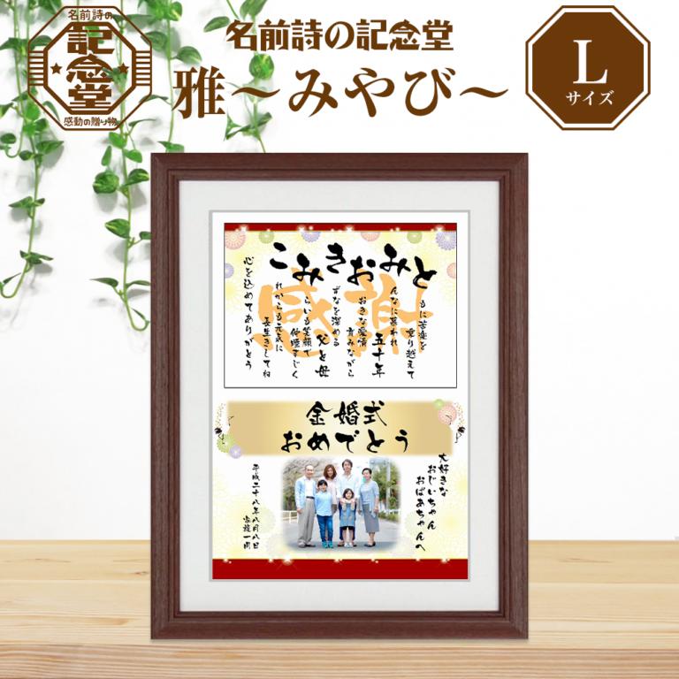 miyabi_b-002